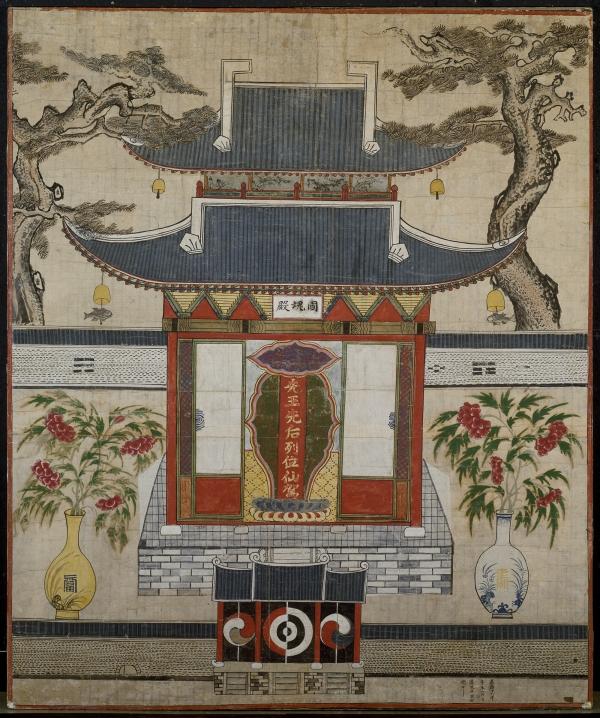 Spirit Shrine Korea