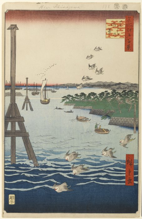 A randomly selected print from 100 Famous Views of Edo