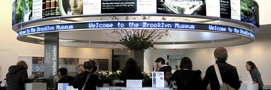 Brooklyn Museum Lobby